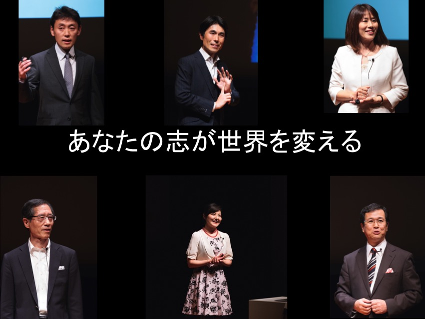 立志塾イメージ2
