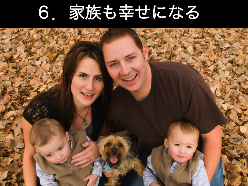 5サークルサブヘッド(家族)